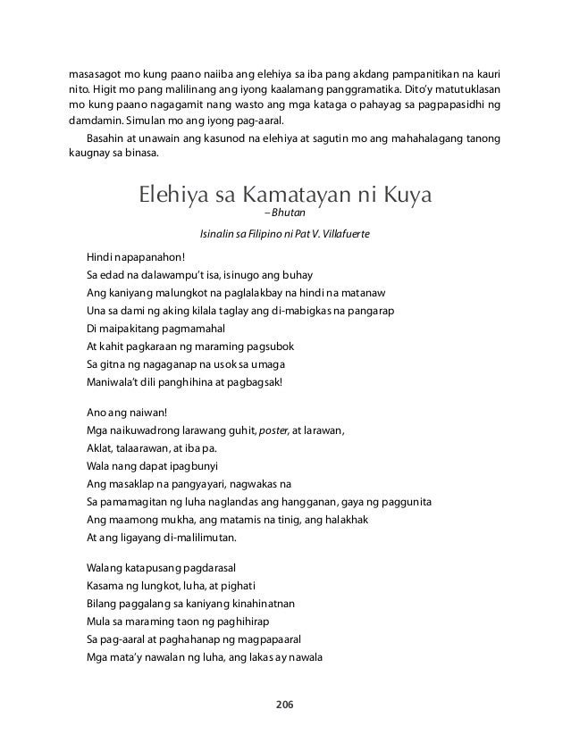 ano ang dating pangalan ng bansang bhutan dating blandt kristen ungdom