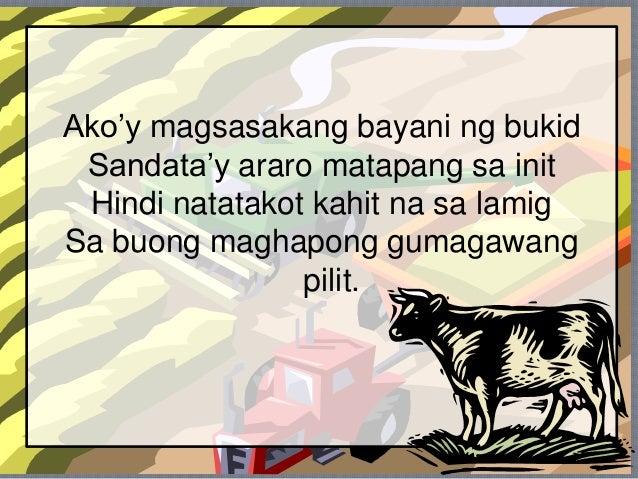 kasipagan tula Angkop na teoryang pampanitikan ang may-akda ng tula ay gumamit ng teoryang  pinapahalagahan dito na ang kasipagan ang daan upang.
