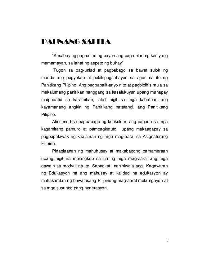 public education in the philippines essay Free higher education pushed by janvic mateo (the philippines - free tuition is of the philippine student movement for the government to veer away from letting state schools to charge and profit from public higher education, she added.