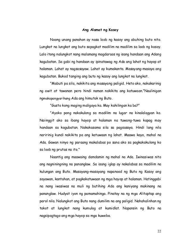 essay techniques tagalog Главная форумы форум essay writing tips in tagalog — 855935 в этой теме 0 ответов, 1 участник.