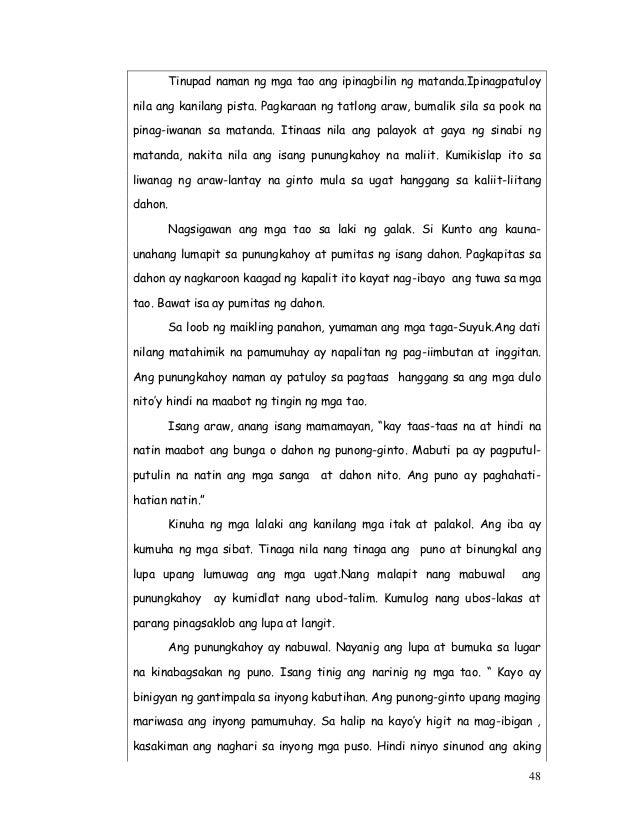 buod ng ginto ang pamanang lupa Nakapag-aayos at nakagagawa ng buod ng impormasyon—pangunahing   mga anyong lupa at tubig  na anyong lupa o tubig,  pamanang pook bilang   batayan ng kayamanan ng bansa ay ang dami ng ginto at pilak na mayroon  ito.
