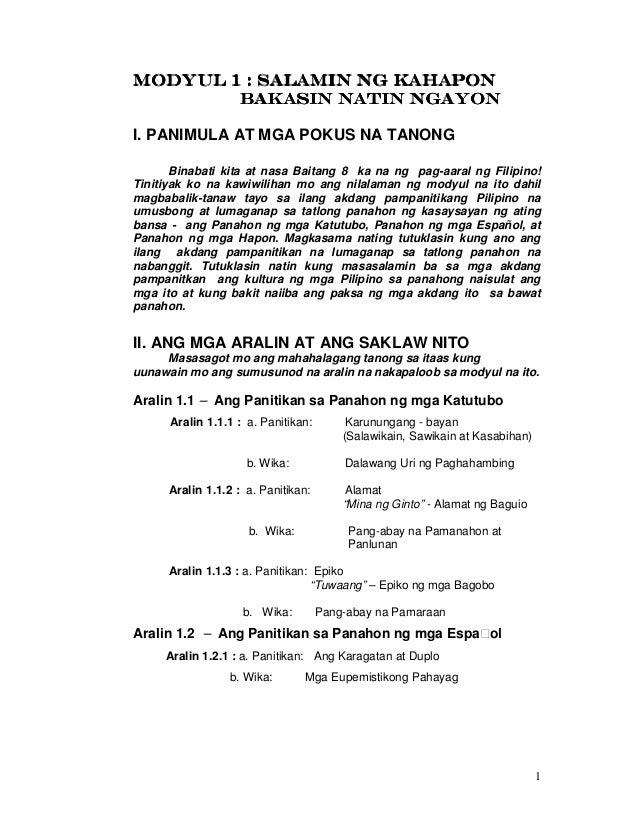 thesis sa filipino tungkol sa panitikan