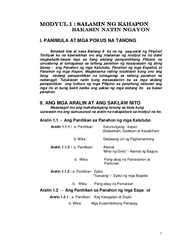 essays about dr. jose rizal Free essays jose rizal of these works on filipino society today and how it can change today's trends pag-ibig sa tinubuang lupa by dr jose p rizal.
