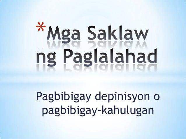 Pagbibigay depinisyon o pagbibigay-kahulugan *