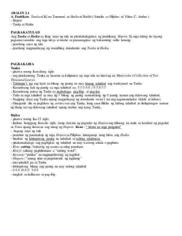 balagtasan tungkol sa wikang filipino Balagtasan na may kaugnayan s wika at kalikasan term paper academic   pilipino, tula tungkol sa pamilya na may wawaluhing sukat, pamilya kuwento, tula .
