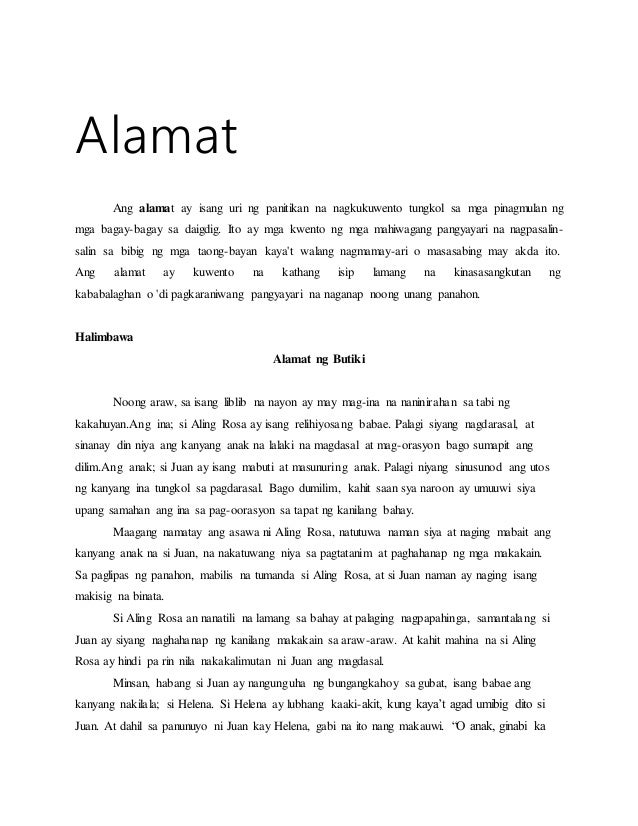 alamat ng gubat Want to know some details about alamat ng gubat by bob ong look no further  this article will show you what this novel is all about.