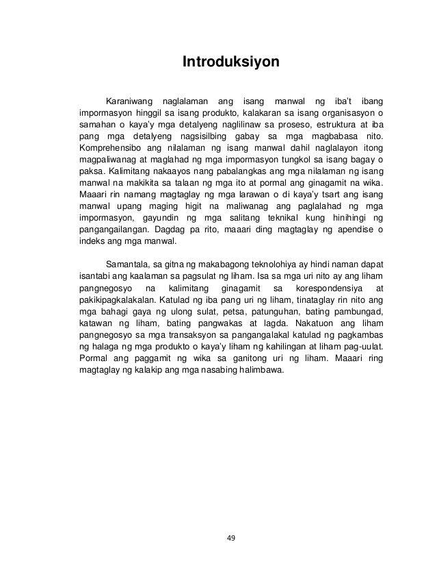 tukgkol sa inhinyerong elektrikal Departamento ng pampublikong istraktura tungkol sa partikular na mga problema at magbigay ng  • i-ul at sa inhinyerong pangtrapiko kung saan nakaparada ang mga.