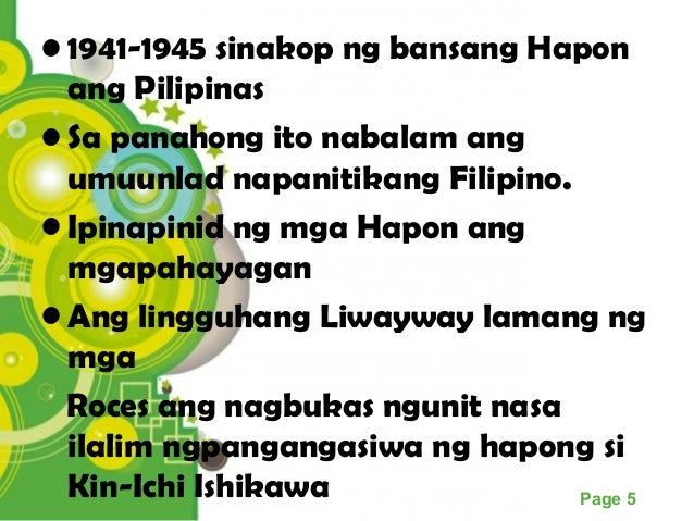 Panitikan sa Filipino