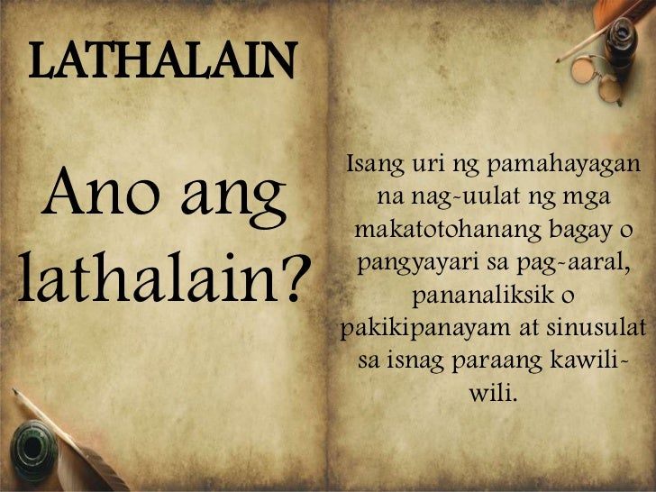 halimbawa ng paglalakbay na lathalain Manila, philippines – nanumpa bilang ika-16 na pangulo ng pilipinas si rodrigo roa duterte noong huwebes,  magiging mahirap ang paglalakbay na ito.