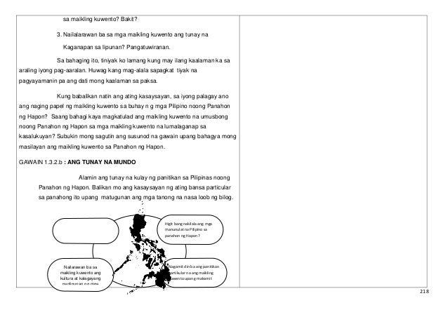 filipino teachers guide 2