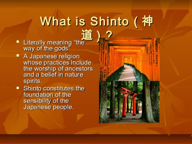 """shintoism and the japanese nation essay Shinto is the indigenous spirituality of japan  shinto has been viewed as a  national religion, a non-religious patriotic cult, a moral way, a """"private religion"""" of ."""