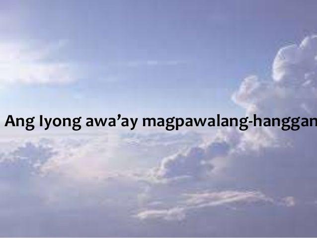 Ang Iyong awa'ay magpawalang-hanggan