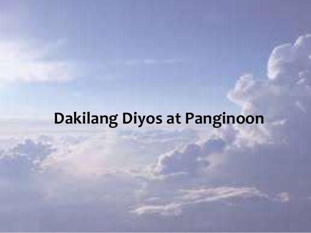 Dakilang Diyos at Panginoon