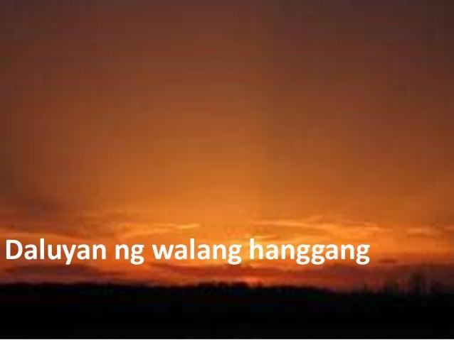 Daluyan ng walang hanggang