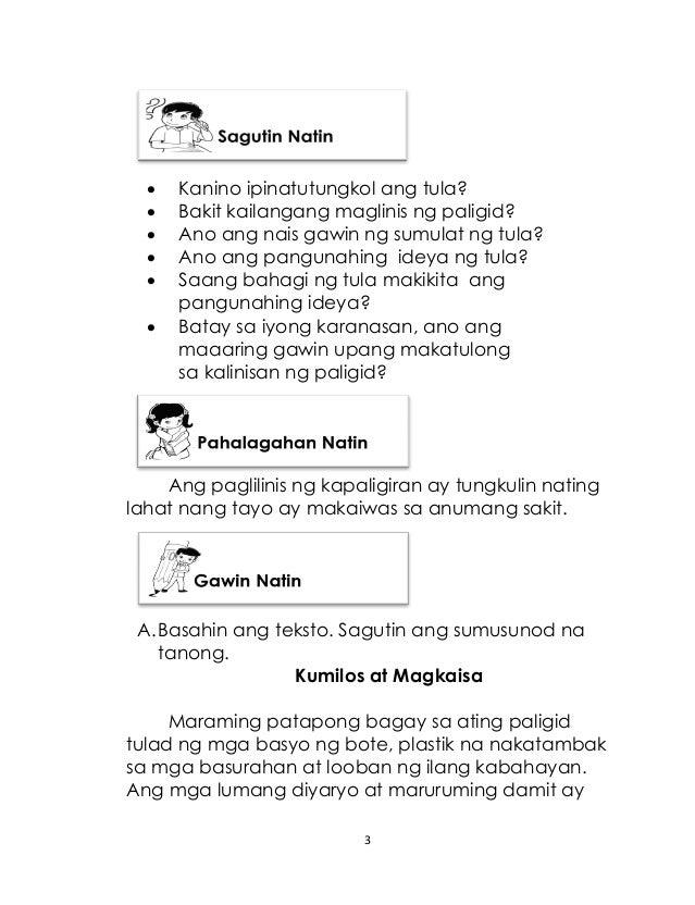 pamanahong papel tungkol sa sakit na dengue Tula na tungkol sa pagkakaibigan  mga uri ng likas na yaman isang pamanahong papel sa  (11m) milyong mga bata ang mamamatay mula sa mga sakit na sanhi ng.