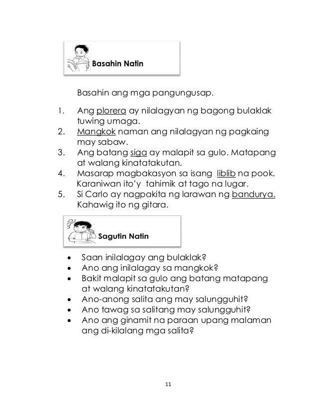 pamanahong papel paunang salita Ii paunang salita sa mga magbabasa ng mga nilalaman nito ito ay tungkol sa mga pagkaing pinoy pamanahong papel sa filipino 2.