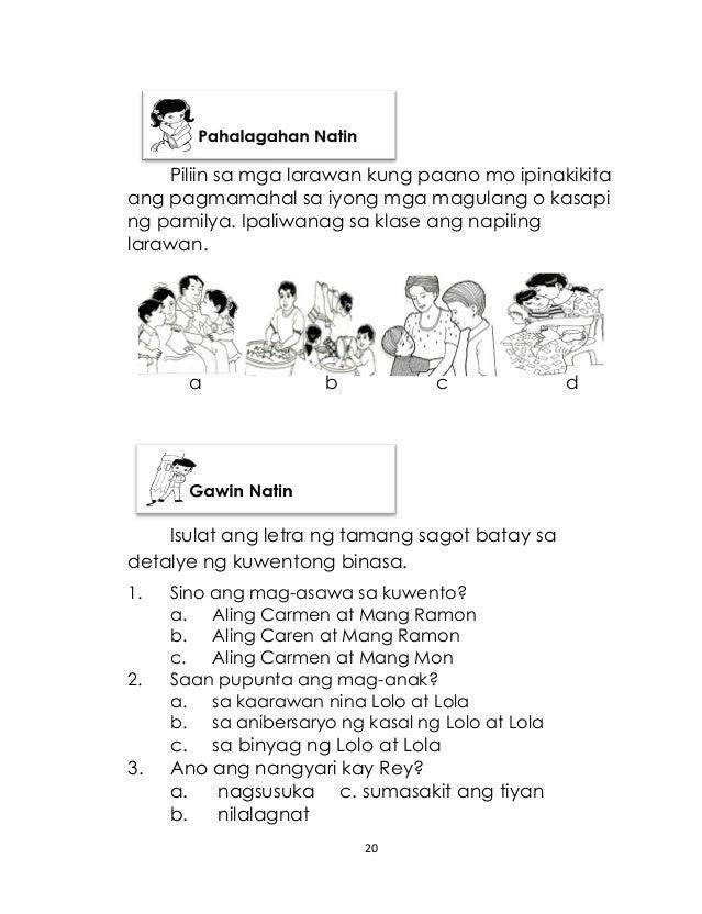 """paano mo pangalagaan ang iyong pamilya Paano matutulungan ng mga mag-asawa ang isa't hindi niya isinusuko ang responsibilidad na pangalagaan ang kanyang pamilya """"igalang mo ang iyong ama."""