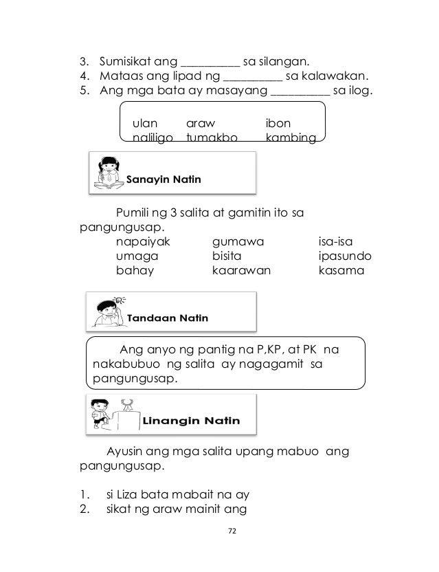 Mga Karapatan worksheet