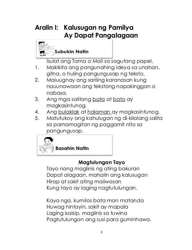 Worksheets For Grade 2 Filipino   Worksheet