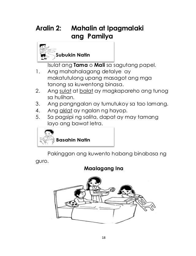 Pang uring pamilang worksheet with answer