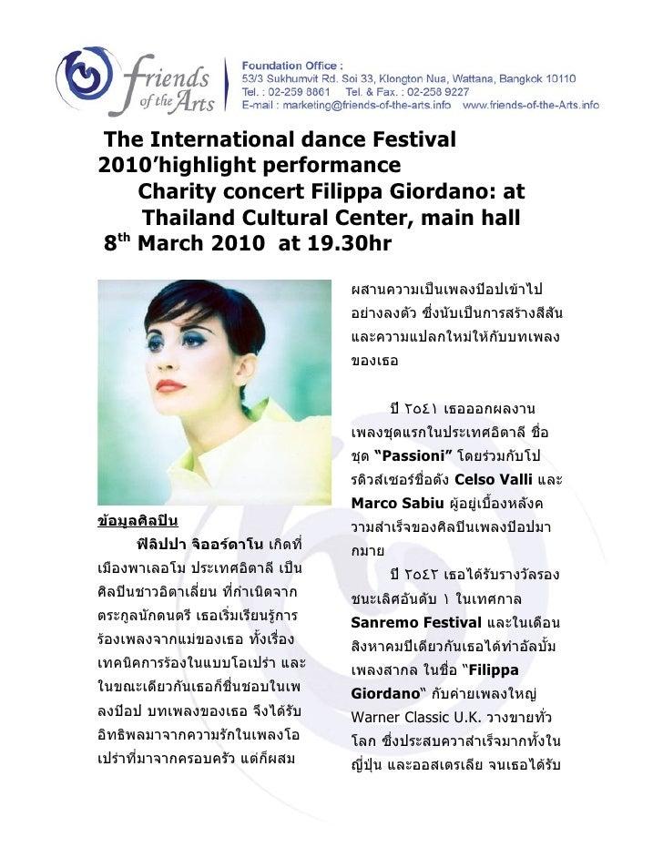 The International dance Festival 2010'highlight performance     Charity concert Filippa Giordano: at     Thailand Cultural...
