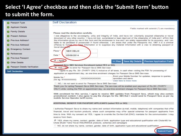 Filling Passport Application Form Online