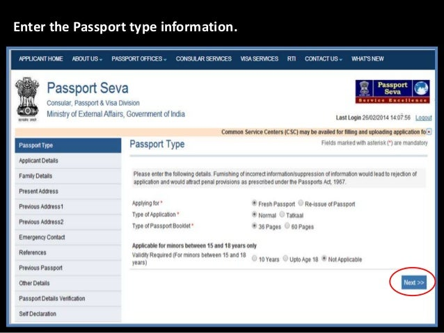 Filling passport application form online enter the passport type information ccuart Image collections