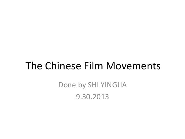 The Chinese Film Movements Done by SHI YINGJIA 9.30.2013