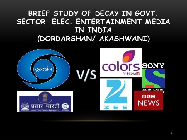 doordarshan case study Doordarshan (2006) `a model to fund public service broadcasting'  a case study in the uses of comparative media law.