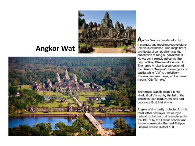 compare and contrast between angkor wat Angkor thom (khmer:  the south gate of angkor thom is 72 km north of siem reap, and 17 km north of the entrance to angkor wat the walls, 8 m high and flanked by a moat, are each 3 km long, enclosing an area of 9 km² the walls are of laterite buttressed by earth, with a parapet on the top.