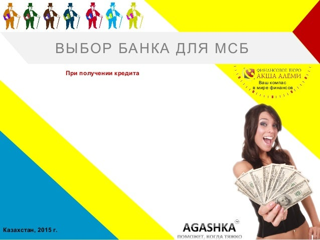 пополнить счет мтс с банковской карты без комиссии через интернет втб