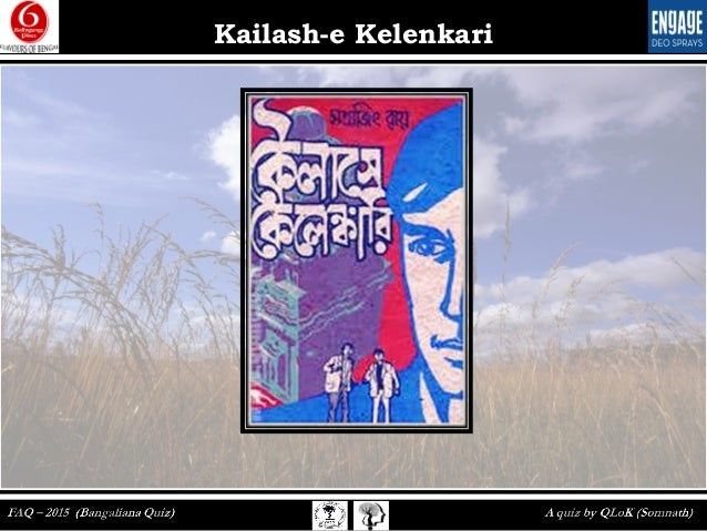 This popular song from a mid-90s movie was sung byThis popular song from a mid-90s movie was sung by a bengali singer and ...