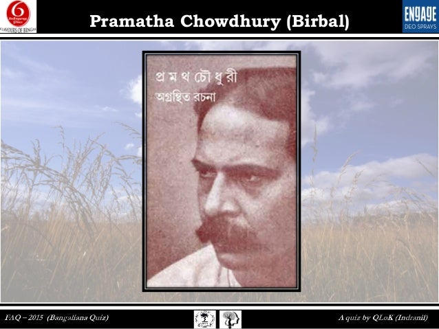 Name this eminentName this eminent Bengali gentlemanBengali gentleman who appeared onlywho appeared only once on the silve...