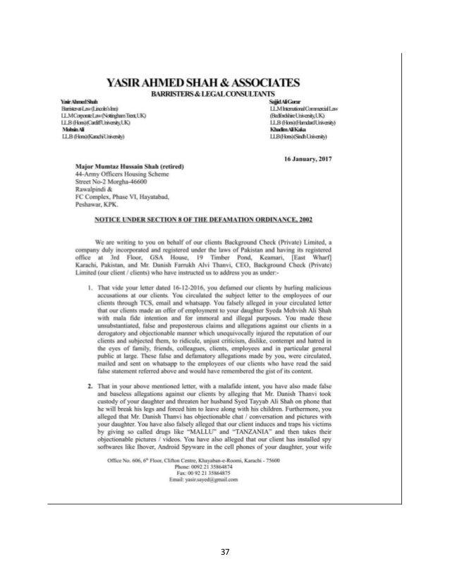 Written Statement in FIA cyber crime inquiry case exposing a