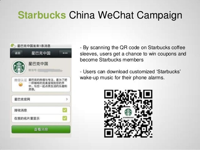 marketing audit example starbucks