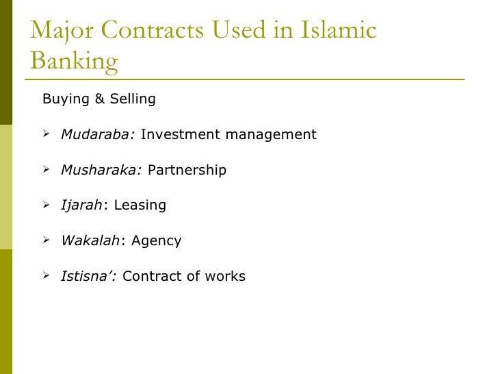 Salam Contract