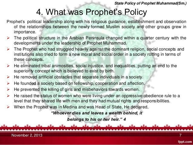 muhammad affected the political structure essay Early social changes under islam jump to navigation jump to search this  family structure,  muhammad proclaimed a sweeping program of religious and social reform that affected religious belief and practices, business contracts and practices,.