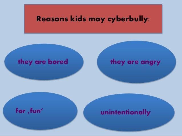 サイバー攻撃の理由