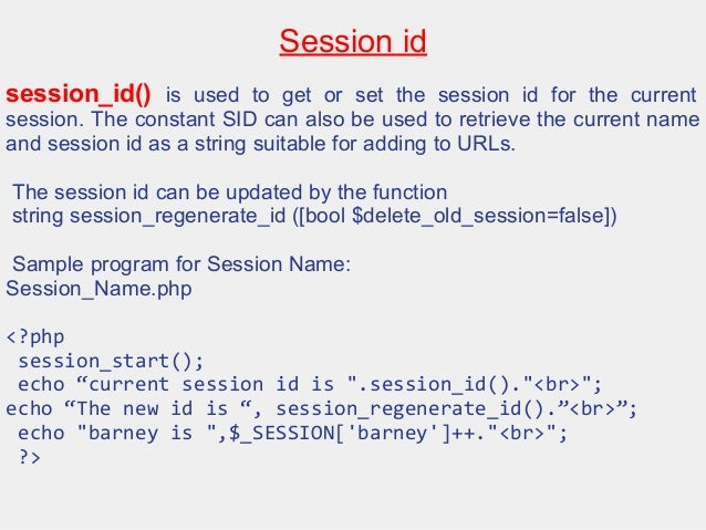 php session_id