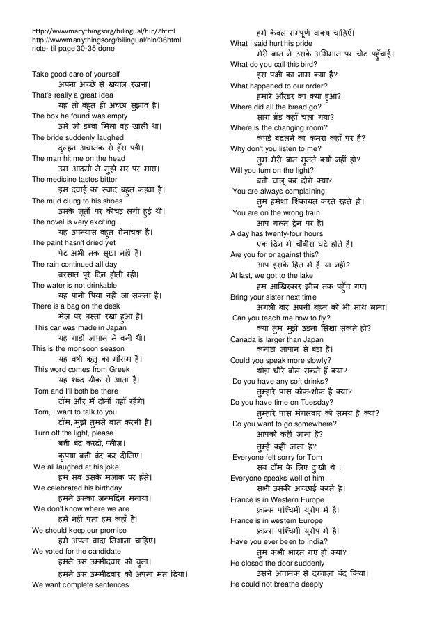 Durga Chalisa In Hindi Pdf File