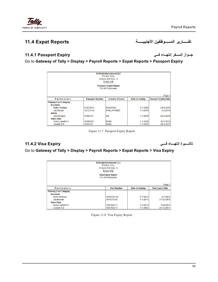 Final account statements from tally erp 9 | Tally TDL | Fixed Asset M…