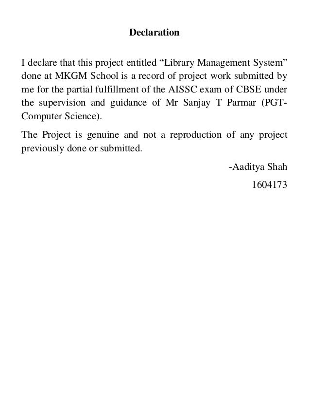 library management system project proposal A small public library serving a population of 30,000 in new zealand developed and released the world's first open source library management system in 2000.