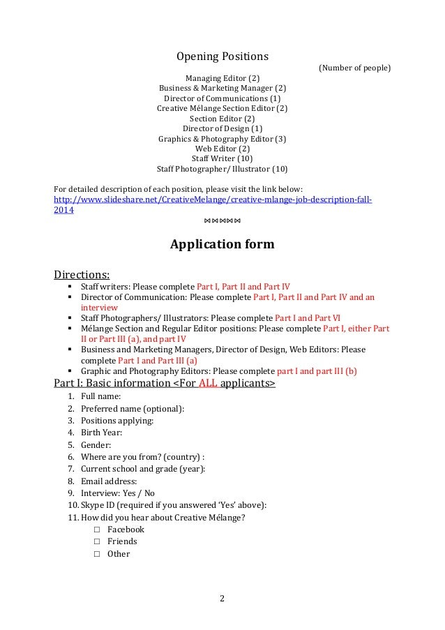 Creative Mélange Application Form (Fall 2014)