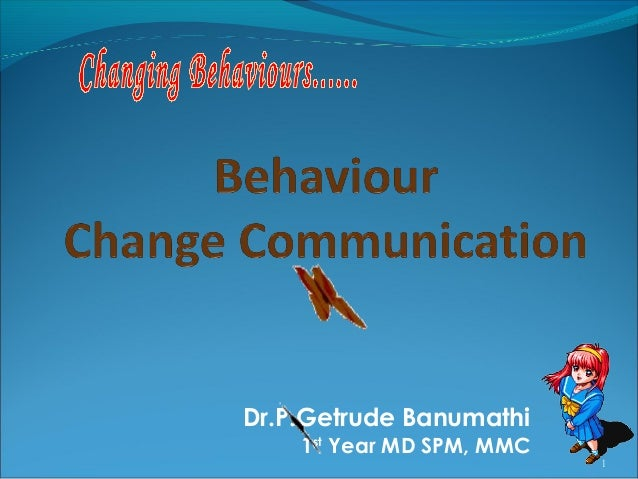 Dr.P.Getrude Banumathi    1st Year MD SPM, MMC                           1