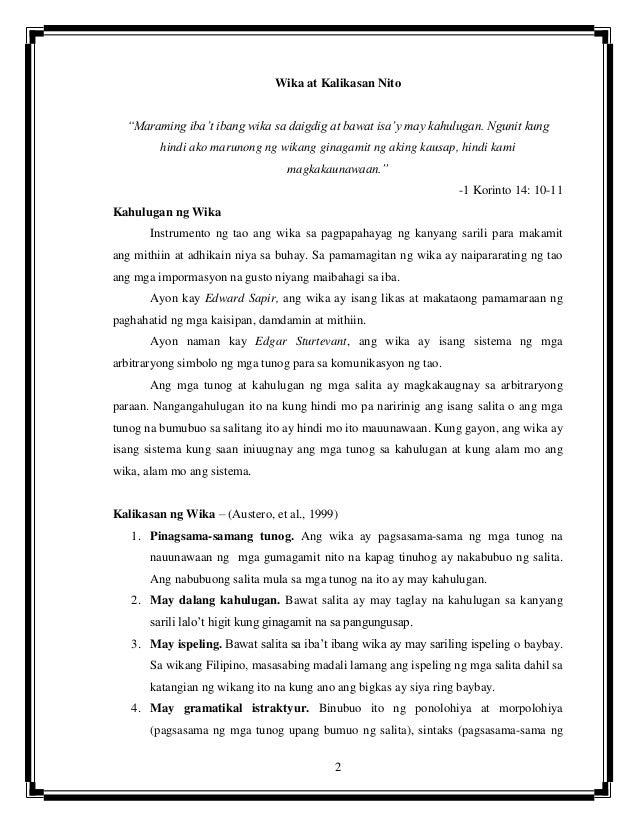 sanaysay tungkol sa kompyuter at agham Term paper tungkol sa teknolohiya who can i pay to write my sample essay   teknolohiya sanaysay tungkol sa agham at teknolohiya essays and term  thesis .