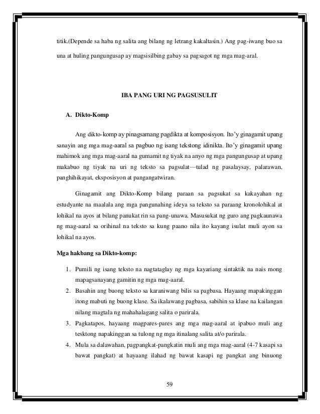 talata ng panghihikayat Mag-book online ng hotel sa south korea online mula budget hanggang mga  luxury hotel magagandang rate walang booking fee basahin ang mga hotel.