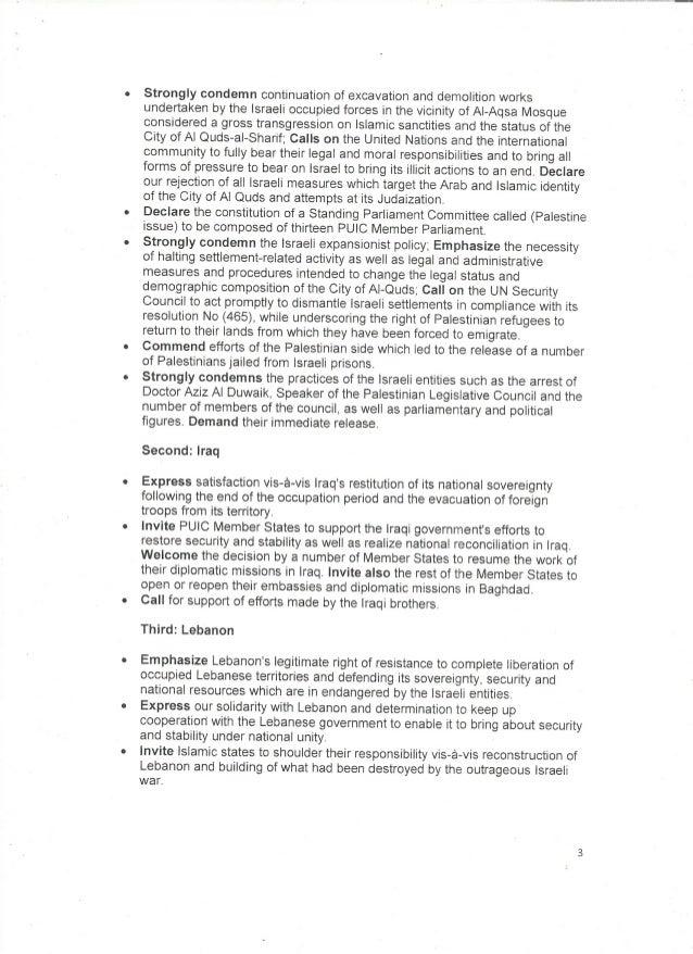 Finalcommunique Slide 3