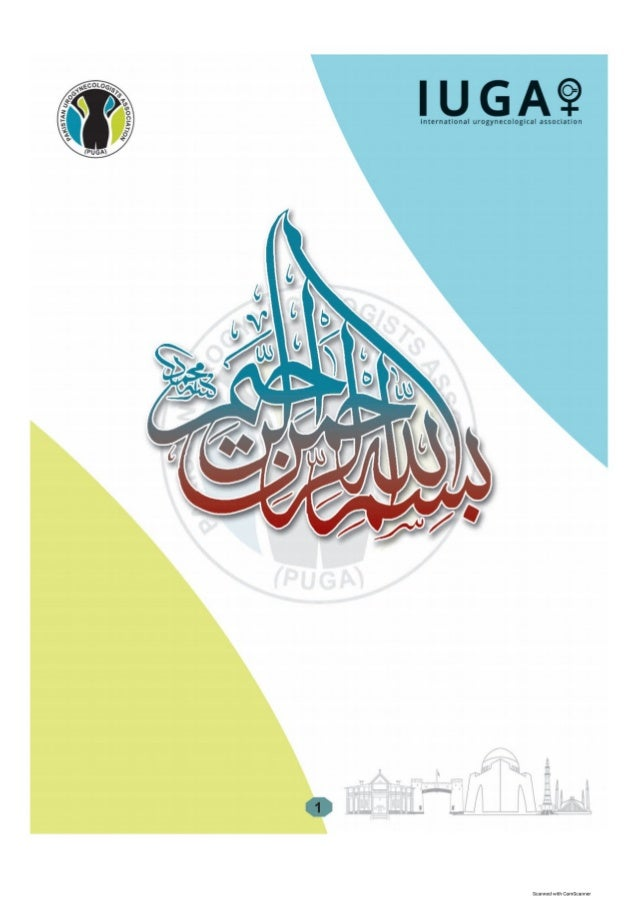 """Souvenir Book of 2nd Biennial International Hybrid Conference of PUGA"""" which was held on 20th & 21st March 2021 at Arena Club, Karachi, Pakistan Slide 2"""