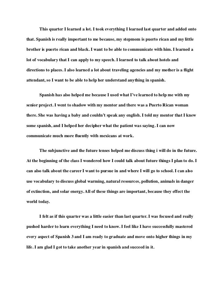 Apa Essay Papers  Essay On Business also English Literature Essays English Class Reflection Essay Reflection Paper Example  Science In Daily Life Essay