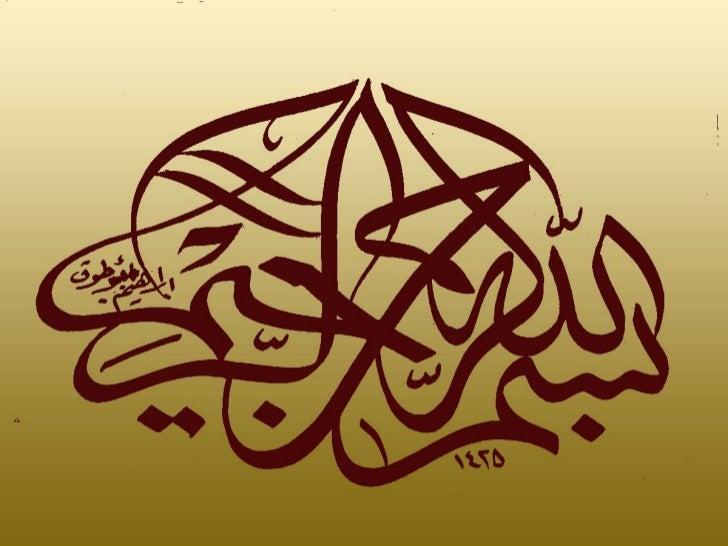 Basic Concepts of Data        Bases  Presented By Danial Masood      Reg #1421-310031                &         Bilal Musht...